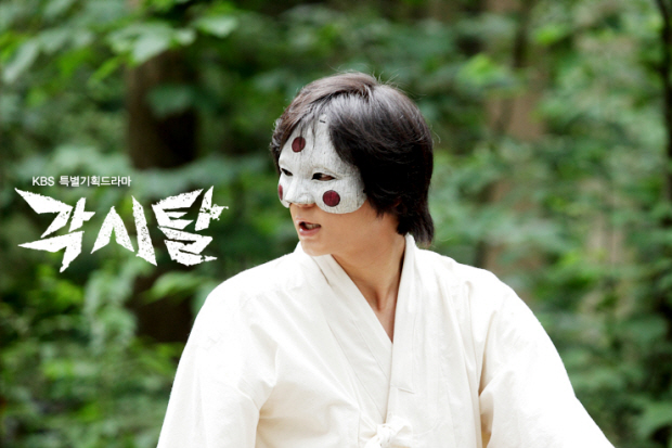 Bridal Mask escapes from the station [Bridal Mask]