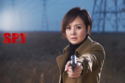 A former North Korean spy, Park Hyerim [Spy]