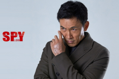 A North Korean spy, Hwang Gicheol [Spy]