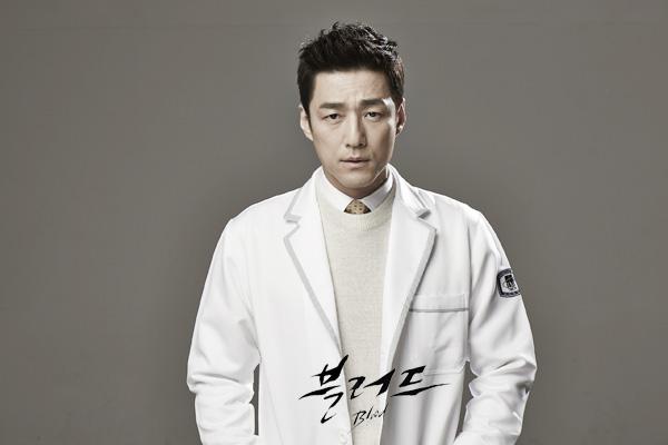 An evil vampire, Lee JaeWook [Blood]