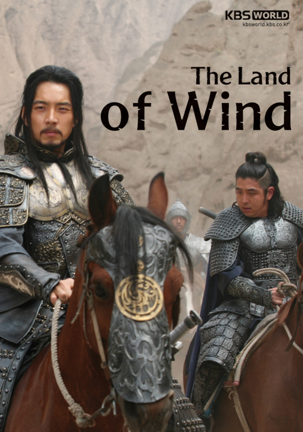 http://kbsworld.kbs.co.kr/img/data_program/1218520550_The%20Land%20of%20Wind.jpg