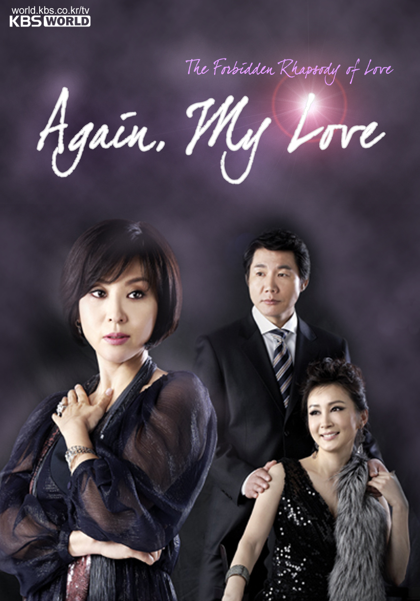http://kbsworld.kbs.co.kr/img/data_program/1234859543_Again%20My%20Love.jpg