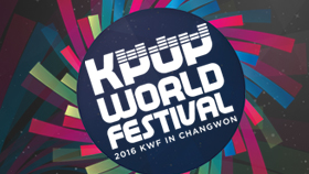 2016 K-pop World Festival Global Audition