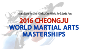 2016 World Martial Arts Masterships closing ceremony