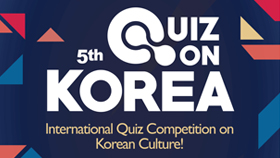 Quiz on Korea 2016