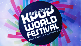 2016 K-POP World Festival in Changwon