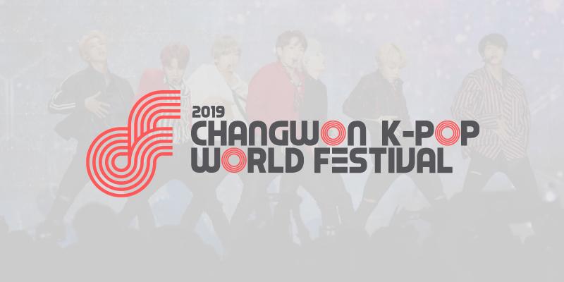 CHANGWON K-POP WORLD FESTIVAL